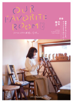 OUR FAVOLITE ROOM